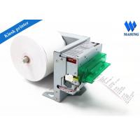 Buy cheap Portable High Speed Kiosk Receipt Printer For Parking , Android Sdk Offer from Wholesalers