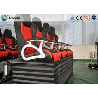 Buy cheap Amusement Theme Park XD Theatre Electric Motion Seat PU / Genuine Leather product