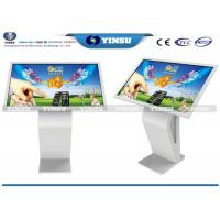 Buy cheap 15 Inch Panel Shopping Mall Kiosk / Lcd Advertising Machine 1 Year Warranty from wholesalers