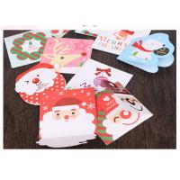 Buy cheap Foldable And Printable Merry Christmas Greeting Cards Santa Elk Various Patterns from Wholesalers