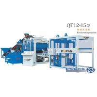 Buy cheap Noah QT9-15 automatic brick making machine from wholesalers