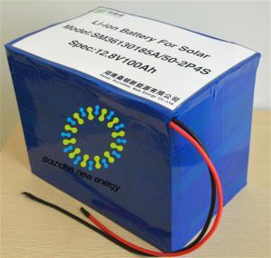 China Safety LiFePo4 12V 100Ah Solar Energy Storage Batteries For Emergency Power Supply on sale
