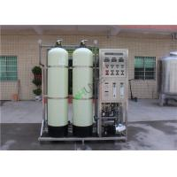 Buy cheap Pure Water 1000 Ltr Ro Water Plant Ro Water Purifier For Industrial Use from wholesalers