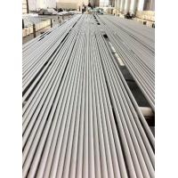 Buy cheap 316L TP310S Stainless Steel Cold Drawn Welded Seamless Tubes ASTM A269 ASME SA213 from wholesalers