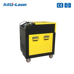 Buy cheap Universal 120W 1064nm Laser Rust Removal Machine product
