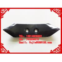 Buy cheap S-tine,rotary tiller blade,power tiller blades,disc plough from wholesalers