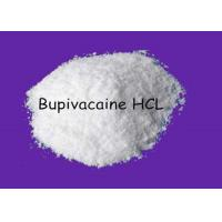 Buy cheap Local Anaesthetic Durgs Bupivacaine hcl CAS NO.14252-80-3 for Pain Killer from wholesalers