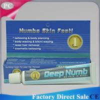 Buy cheap 10g Topical Deep Numb  Anaesthetic Numb Pain Killer Cream Pain Stop Cream For Electrocautery Tattoo Permanent Makeup from wholesalers