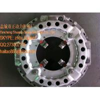 Buy cheap 1850280276- Clutch Pressure Plate from wholesalers