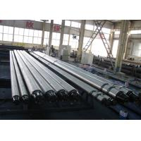 Buy cheap Directional Downhole Drilling Tools Non-Magnetic Drill Collar P530 P110 from wholesalers