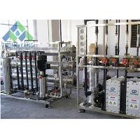 Buy cheap Commercial Reverse Osmosis Water Filtration System , RO Water Treatment System from wholesalers