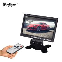 Buy cheap Audio Input 7 Inch Car Monitor With Built in Speaker TFT LCD Monitor from wholesalers