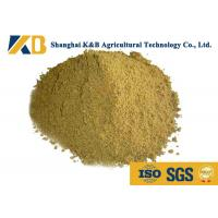 Buy cheap Feed Grade Fish Meal / Natural Animal Feed Contains Various Nutritions from wholesalers