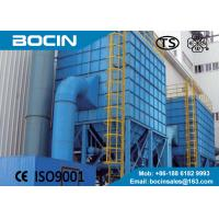 Buy cheap BOCIN compressed air dryer filter / dust filtering , high pressure air filter from wholesalers