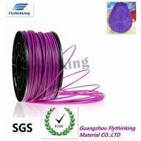 Buy cheap 3.0mm CE Conductive ABS Filament No Harmful For 3d Printer Pen from wholesalers
