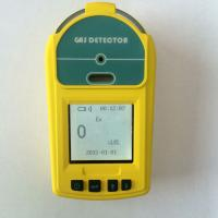 Buy cheap OC-904 Portable Formaldehyde CH2O gas detector, pump sunction monitor, indoor air quality tester product