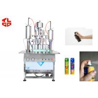 Buy cheap High Speed Aerosol Filling Machine Filling Line for Body Spray Bottle from wholesalers