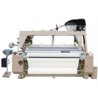 Buy cheap high speed water jet loom from wholesalers