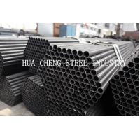 Buy cheap Alloy Steel ERW Seamless Cold Drawn Tube For Oil Cylinder DIN 17175 JIS G3462 from wholesalers