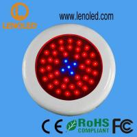 Buy cheap 2011 Hot 90W UFO LED Grow Light product