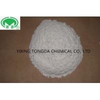 CMC Thickening Powder Methyl Cellulose Gum For Food Retaining Freshness