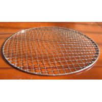 Buy cheap SS 304 Non Stick Barbecue Grill Plate Round Shape Woven Technique from wholesalers