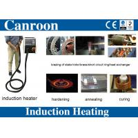 Buy cheap 10kw to 50kw portable induction heating equipment for metal heat treatment product