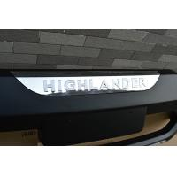 Buy cheap High quality front bumper support protection for TOYOTA Highlander from wholesalers