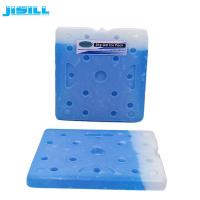 Buy cheap FDA SGS Custom Large Cooler Ice Packs For Refrigerated Products Shipment from wholesalers