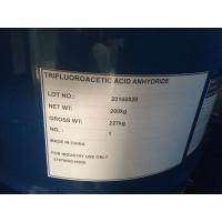 Buy cheap Trifluoroacetic anhydride CAS NO. 407-25-0 TFAA TFAH Hexafluoroacetic anhydride 99%99.5% Ningbo Huajia Chemical Co., Ltd from wholesalers