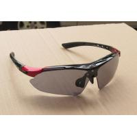 Buy cheap Bikecycle glasses with PC lens UV400 from wholesalers