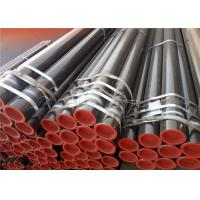 Buy cheap API 5L Black Painted 8 Inch ERW Steel Pipe For Oil Country from China from wholesalers