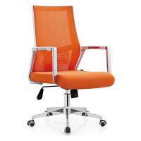 Buy cheap colorful compounded mesh with big back become high class office chair from wholesalers
