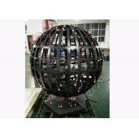 Buy cheap SMD P4.8 Indoor Full Color spherical Led display Screen Diameter 1.2m from wholesalers