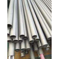 Buy cheap ROZSDAMENTES Precision Stainless Steel Tubing , Electric Fusion Welded Pipe from wholesalers