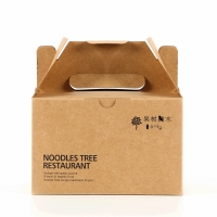Buy cheap Hot Foil Stamping Kraft Paper Packaging Box For Food Takeaway from wholesalers