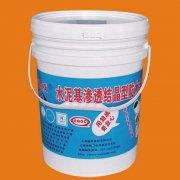 Buy cheap plastic buckets wholesale from wholesalers