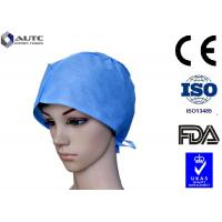 Buy cheap PP SMS Disposable Medical Caps , Surgical Head Cap Comfortable With Back Ties product