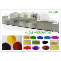 Buy cheap Mineral Microwave Drying Equipment Chemical Raw Material Powder Dryer Machine from wholesalers