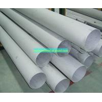 Buy cheap alloy 200	2.4066	Ni 99.2 uns N 02200 pipe tube from wholesalers
