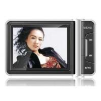China MP-246 MP4 Player on sale