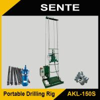 Buy cheap Cheap water hole drilling machines AKL-150S from wholesalers
