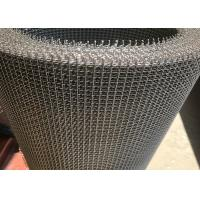 Buy cheap 430 Stainless Steel Wire Mesh Filter Screen , Magnetic Conductivity Mesh Screen from wholesalers