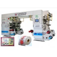 Buy cheap LC-1050M solventless lamination machine/laminator machinery/laminating equipment/system/device from wholesalers