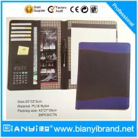 Buy cheap A4 size file folder,plastic file folder,file folder from wholesalers