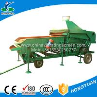 Buy cheap Air separation filtering proportion of triad cleaner grader machine from wholesalers