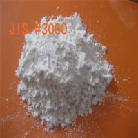 Buy cheap high quality low  price AI2O3 99.5% White Corundum/ White Fused Alumina for Abrasive and Refractory from wholesalers