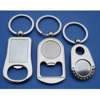 Buy cheap Make Your Own Logo Metal 3D Key Chain Parts, Wholesale Metal Souvenir Custom Keychain Manufacturers In China from wholesalers