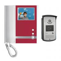 Buy cheap video door phone, video door intercom, door bell, video door bell, audio door phone, audio door bell, villa door bell from wholesalers