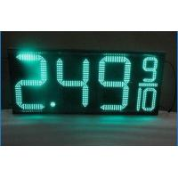 Buy cheap Outdoor Large Gas Station Signs , Gas Station LED Price Signs For Advertising from wholesalers